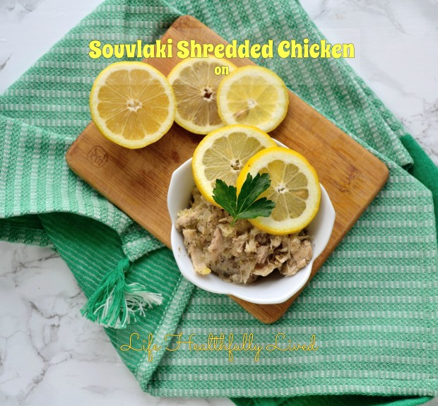 Souvlaki Shredded Chicken | Life Healthfully Lived